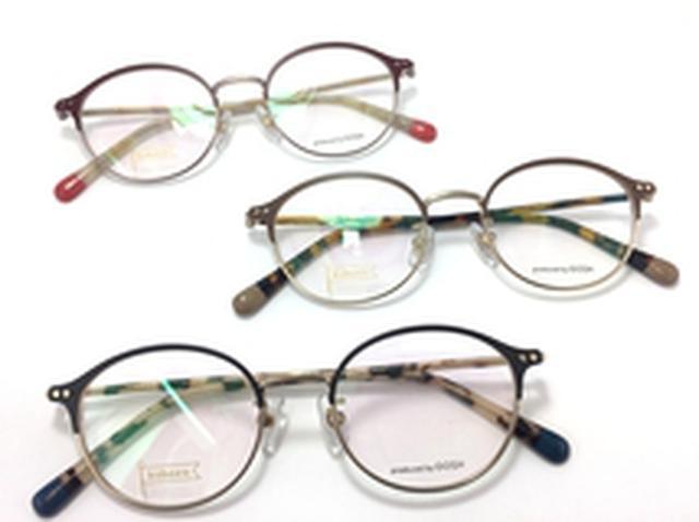 画像: メガネの愛眼 - めがね・サングラス・コンタクレンズ・補聴器等をご提供する眼鏡専門店