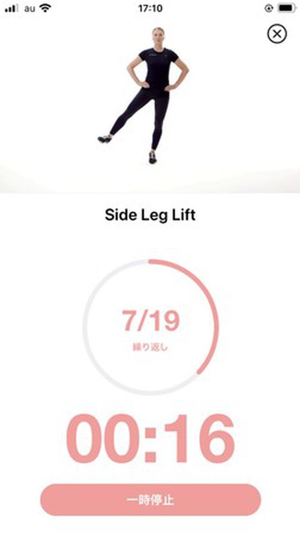 画像2: AIフィットネスの「FÜRDI(ファディー)」アプリが登場