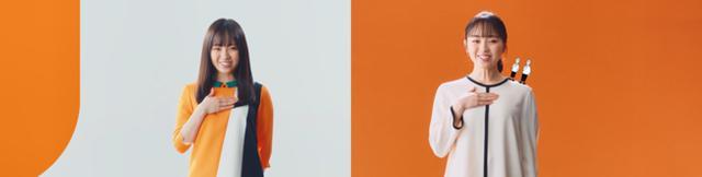 画像: もう見た?auじぶん銀行 初代イメージキャラクター今泉佑唯さん出演のCMが絶賛放映中!