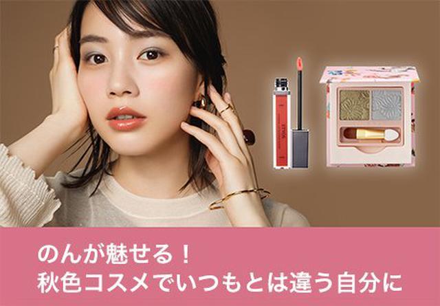 画像: 大丸松坂屋×美的   美的.com