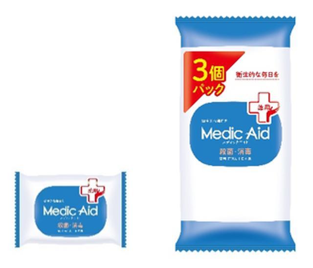 画像4: 衛生的な毎日の暮らしを支える、殺菌・消毒効果あり。衛生商品の新シリーズ「メディックエイド」