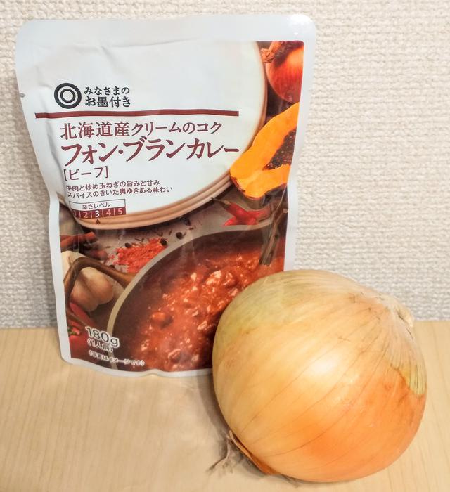 """画像2: SEIYU""""ちょい足し野菜""""プロジェクト始動"""