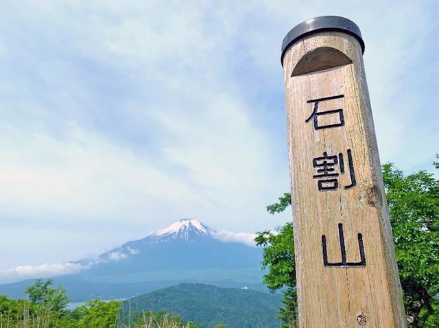 画像: 神秘のパワースポットと富士の絶景を専属ガイドと巡る、1日1組限定プライベートハイキング 宿泊プラン「The Ultimate Nature Hike」