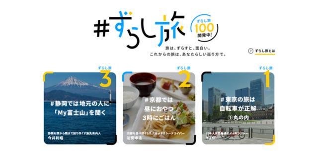 画像: recommend.jr-central.co.jp