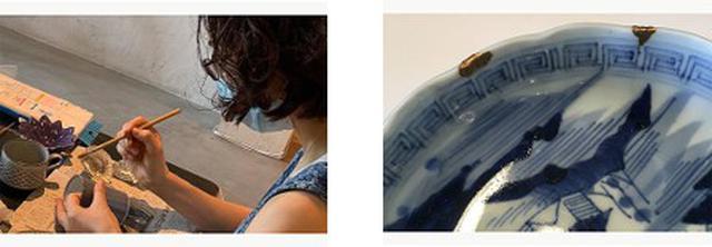 画像: 【京都】材料はご自宅にお届け!1回・短時間で習得できる器の修理『簡易金継ぎ(かんいきんつぎ)』体験