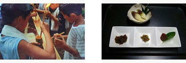 画像: 【9/5(土)限定!】器とお箸作りから夏の醍醐味「流しそうめん」を田舎の薬味で味わう