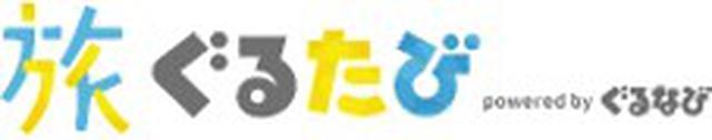 """画像: やってみたいを実現!学び楽しむ""""秋""""を満喫 おうち時間を充実させるオンライン体験プラン9選"""
