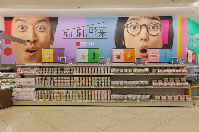 """画像: 大森店「""""ちょい足し野菜""""特設コーナー」"""