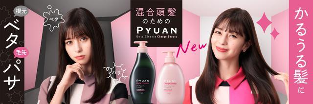画像: 日本女子の髪あるある、「混合悩み」