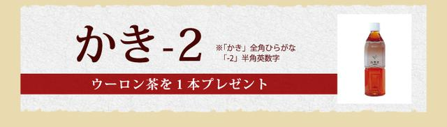 画像: 出前寿司の柿家鮨 | お寿司の出前・デリバリー・ネット注文