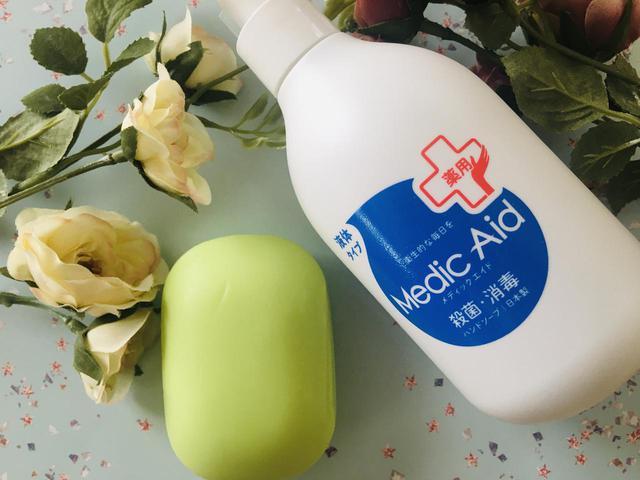 画像1: 衛生的な毎日の暮らしを支える、殺菌・消毒効果あり。衛生商品の新シリーズ「メディックエイド」