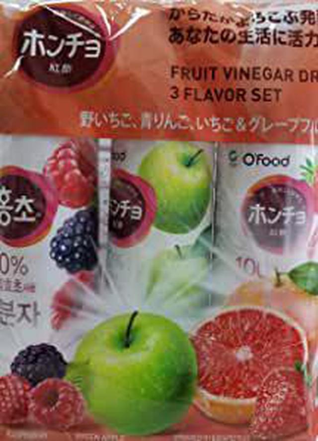 画像: Amazon | ホンチョ 美味しく飲めるお酢 900ml 3本セット(野イチゴ/青りんご/いちご&グレープフルーツ ) | ホンチョ | お酢飲料 通販