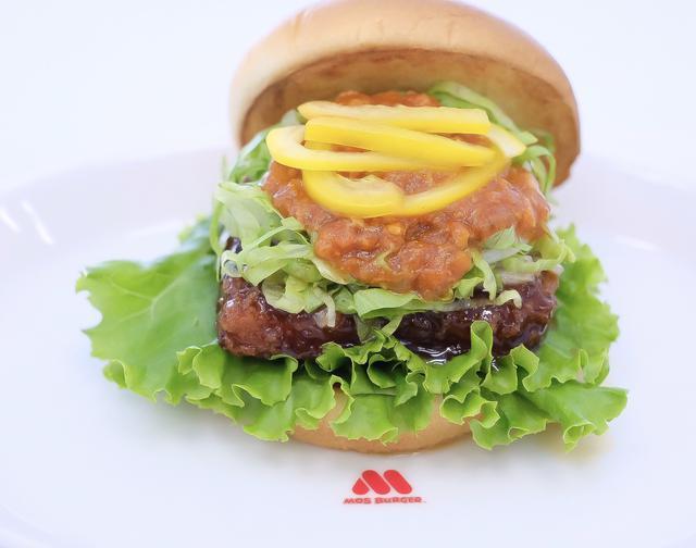 画像3: 【試食レポ】あのロングセラー商品を斬新アレンジ!モスバーガー「マンハッタンクラムチリ ロースカツ」新登場♡