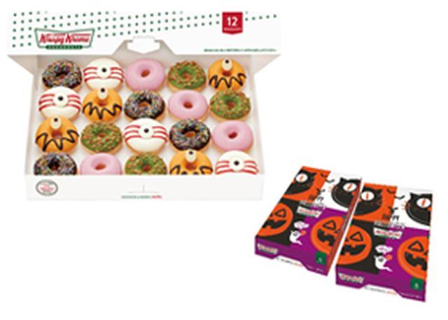 画像6: 【試食レポ】秋の味覚×ハロウィンを楽しもう!クリスピー・クリーム・ドーナツの『monster HARVEST』が新登場♡