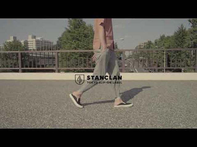 画像: 2020 Autumn STANCLAN Vol.2 www.youtube.com
