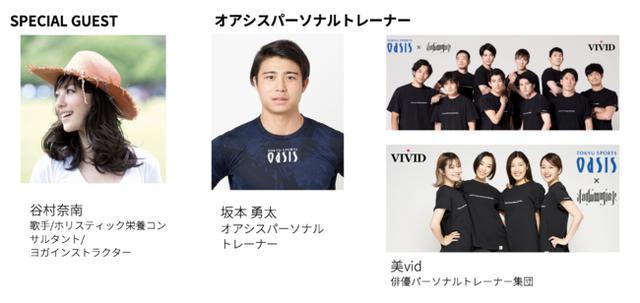 """画像2: LIFE TUNING """"THE DAY"""" SUMMER END LIVE 出演者(予定)"""