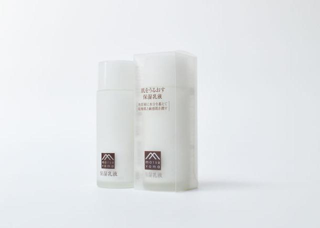 画像: 乾燥肌・敏感肌のための「肌をうるおす保湿乳液」