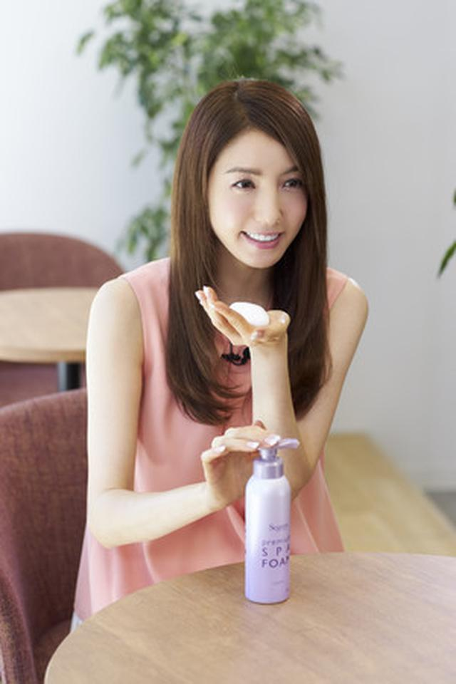 画像2: モデル美香さんも体験「きめ細かい炭酸の泡が気持ちいい!」