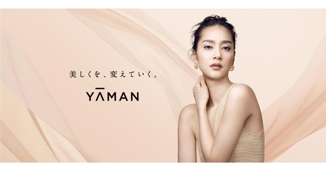 画像: ブライトクリーン|for FACE | YA-MAN TOKYO JAPAN公式ブランドサイト | ヤーマン株式会社