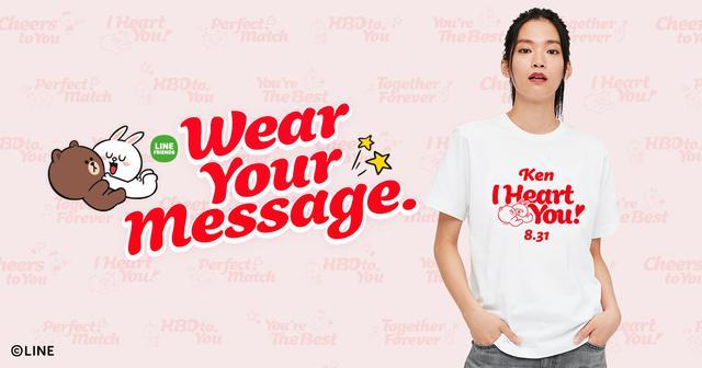 画像: UTme! - UTme! - Wear Your Message
