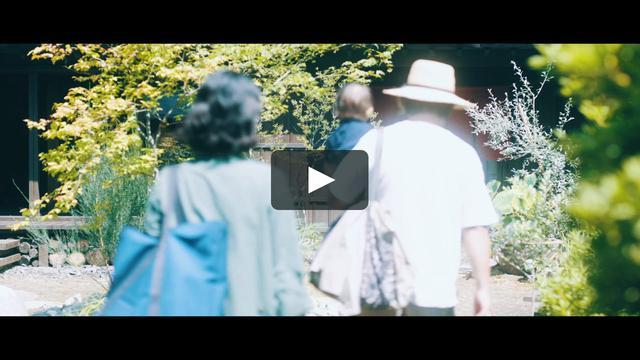 画像1: 古民家宿るうふ-時を超える宿- vimeo.com