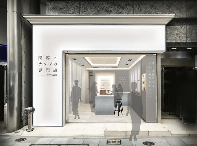 画像2: 美しさを追求する美の専門家たちが監修「美容とナッツの専門店」東京 銀座にオープン