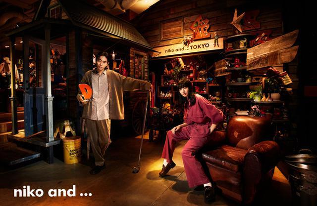 画像1: niko and ... ブランドアンバサダー菅田将暉さんと小松菜奈さん出演の新WEBムービーが公開