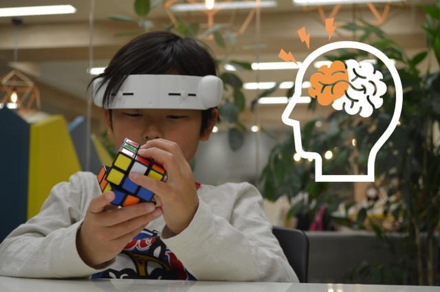 画像1: ルービックキューブで脳を鍛えよう!