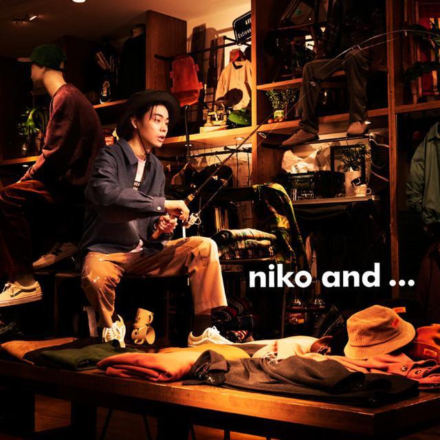 画像2: niko and ... ブランドアンバサダー菅田将暉さんと小松菜奈さん出演の新WEBムービーが公開