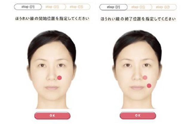 画像4: 日本人女性1,000人の約7割が「正面顔」より「ななめ45度顔」に自信あり!
