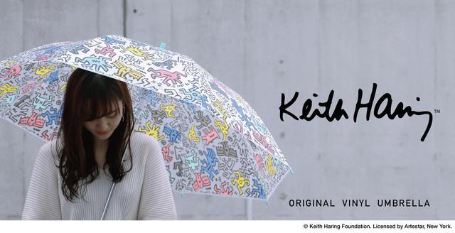 画像1: 秋雨に使いたい!キース・へリングのビニール傘がセブン-イレブン店舗とセブンネットショッピングで買える!