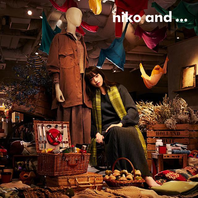 画像3: niko and ... ブランドアンバサダー菅田将暉さんと小松菜奈さん出演の新WEBムービーが公開