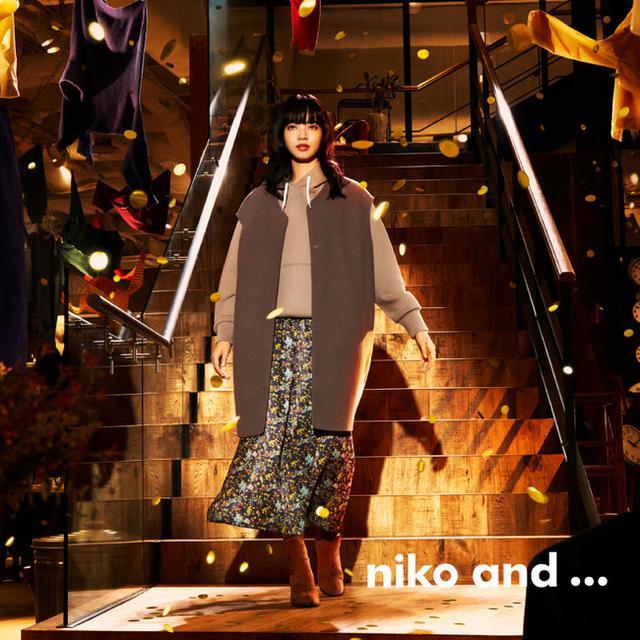 画像5: niko and ... ブランドアンバサダー菅田将暉さんと小松菜奈さん出演の新WEBムービーが公開
