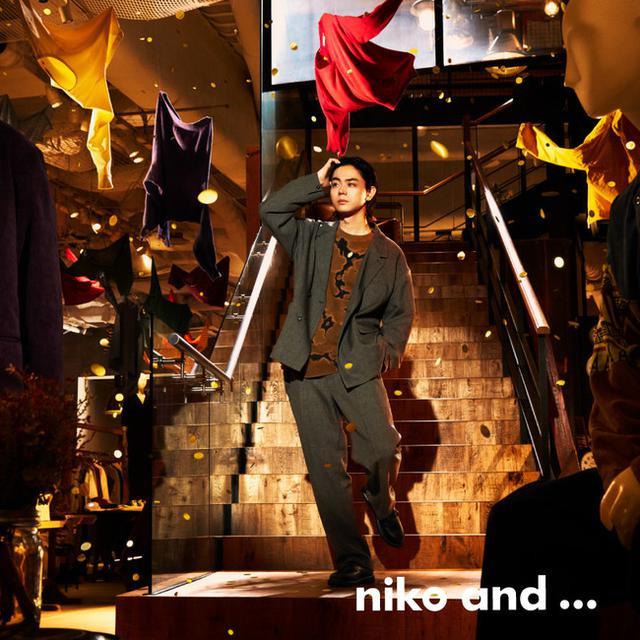 画像4: niko and ... ブランドアンバサダー菅田将暉さんと小松菜奈さん出演の新WEBムービーが公開