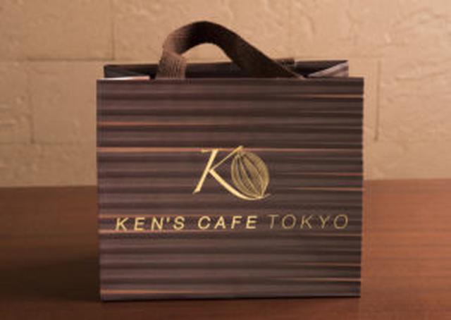 画像: ケンズカフェ東京