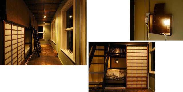 画像: 写真:2階にある4ベッドのドミトリー