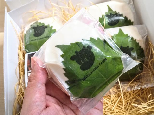 画像2: 【タニタ食堂監修レシピ付】しろいし牛と青じそモッツァレラセット