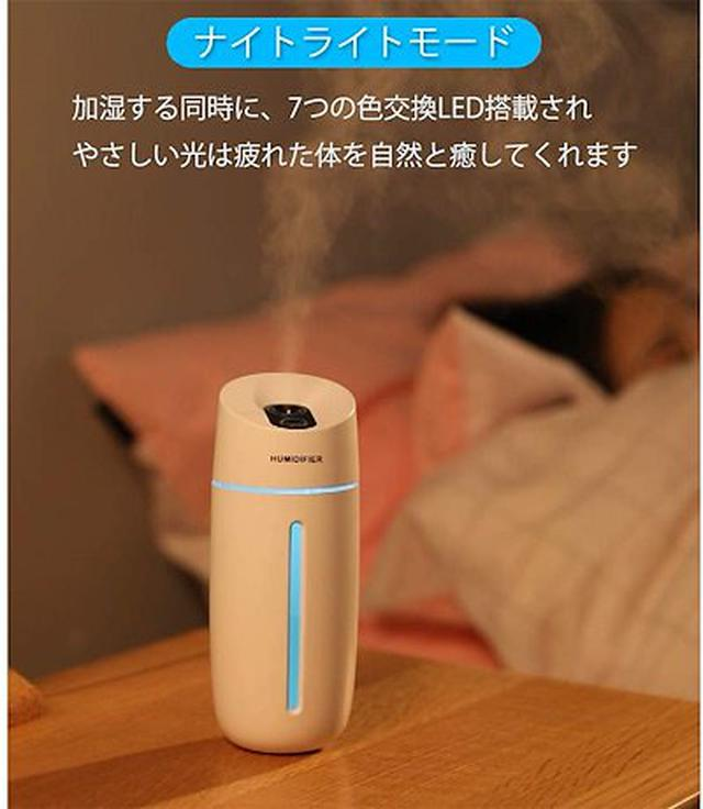 画像: [Qoo10] 加湿器 卓上2019最新 超音波式加湿器... : 家電