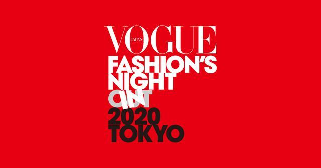 画像: VOGUE FASHION'S NIGHT IN 2020(ヴォーグ・ファッションズ・ナイト・イン / FNI 2020) | VOGUE JAPAN