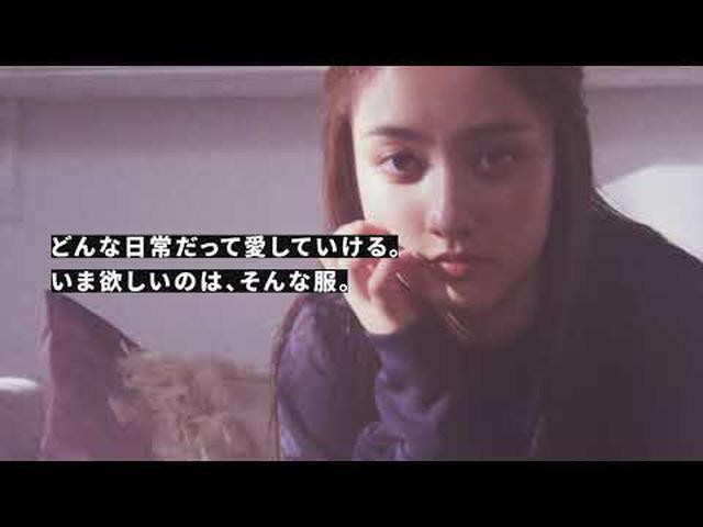 画像: adidas CASUAL Collection 第2弾 オリジナルムービー 谷まりあ「家でも」篇 youtu.be