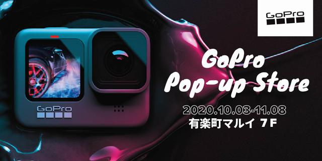 画像2: 国内初 GoPro Pop-up Store がオープン