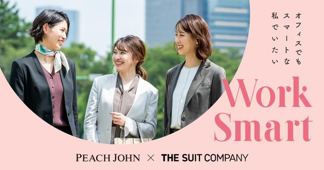 画像: Work Smart PEACH JOHN×THE SUIT COMPANY|THE SUIT COMPANY×UNIVERSAL LANGUAGE ONLINE SHOP