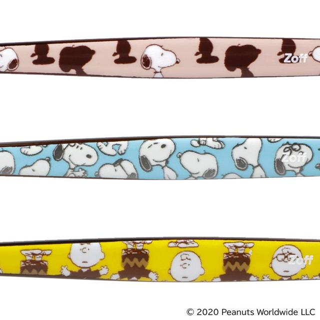 画像: ↑テンプルに施されたキャラクター柄には、メガネ姿のスヌーピーとチャーリー・ブラウンも! スヌーピーの足先をイメージしたテンプルエンドのデザインにもキャラクターを忍ばせて。