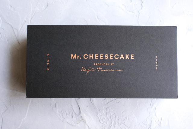 """画像2: 【試食レポ】「Mr.CHEESECAKE」より香ばしさをテーマにした""""ハロウィン""""限定フレーバー発売♡"""