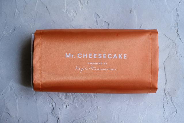 """画像3: 【試食レポ】「Mr.CHEESECAKE」より香ばしさをテーマにした""""ハロウィン""""限定フレーバー発売♡"""