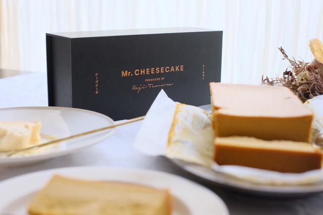 """画像1: 【試食レポ】「Mr.CHEESECAKE」より香ばしさをテーマにした""""ハロウィン""""限定フレーバー発売♡"""