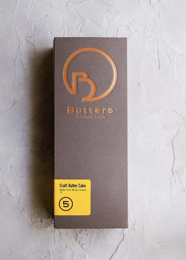画像1: 【試食レポ】超希少なイギリス・ジャージー島のバターの味わいが楽しめる「Butters」のクラフトバターケーキ