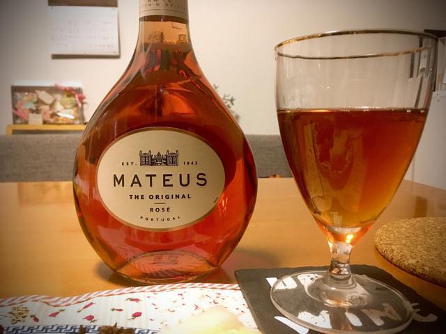 画像5: 【試飲レポ】今年は「食卓で世界を旅しよう」♡ サントリーのワインで世界一周!プレゼントキャンペーンもあるよ☆彡