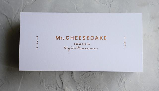 """画像9: 【試食レポ】「Mr.CHEESECAKE」より香ばしさをテーマにした""""ハロウィン""""限定フレーバー発売♡"""