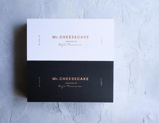 """画像12: 【試食レポ】「Mr.CHEESECAKE」より香ばしさをテーマにした""""ハロウィン""""限定フレーバー発売♡"""